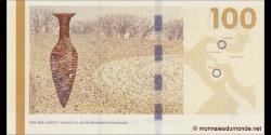 Danemark - p66d - 100 Kroner - serie2009 (2015) - Danmarks Nationalbank