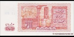 algérie - p133 - 20 dinars - 02.12.1983 - Al - Banku l - Markaziyyu l - Djazairiyuu (Banque Centrale d'Algérie)