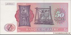 Zaire - p17b - 50 Makuta - 14.10.1980 - Banque du Zaïre
