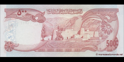 Afghanistan - p52 - 500 Afghanis - SH 1356 (1977) - Da Afghanistan Bank