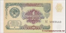 Russie-p237