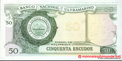 Mozambique - p116 - 50 Escudos - 27.10.1970 (1976) - Banco de Moçambique