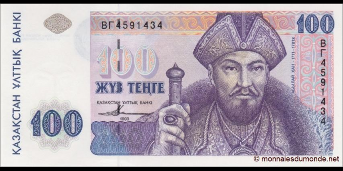 Kazakhstan-p13b