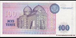 Kazakhstan - p13b - 100Tenge - 1993 - Kazakstan Ülttyk Banki