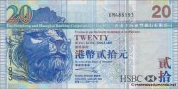 Hongkong-p207b