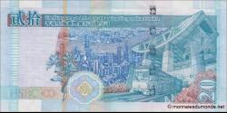 Hong Kong - p207b - 20 Dollars - 01.01.2005 - Hong Kong and Shanghai Banking Corporation Limited