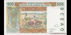 Sénégal - P710Ka - 500 francs - 1991 - Banque Centrale des États de l'Afrique de l'Ouest