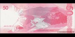 Philippines - p207c - 50Piso - 2013 - Bangko Sentral ng Pilipinas