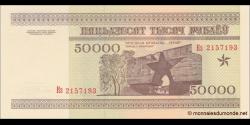 Bielorussie - p14b - 50.000Roubles - 1995 - Natsiyanal'ny Bank Respubliki Belarus'