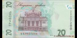 Ukraine - p127 - 20 Hriven' - 2016 - Natsional'niy Bank Ukraïni
