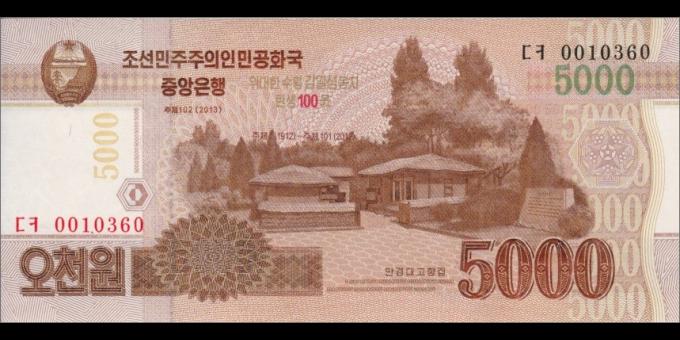 Corée du Nord-p76