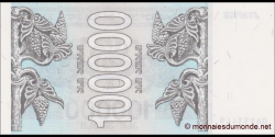 Georgie - p48Ab - 100.000 Kuponi - 1994 - Georgian National Bank