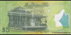 Bruneï - p36 - 5 Ringgit / Dollar - 2011 - Negara Brunei Darussalam / State of Brunei Darussalam