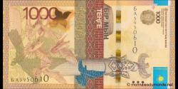 Kazakhstan - p45b - 1.000Tenge - 2014 - Kazakstan Ülttyk Banki