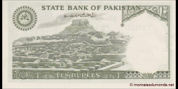 Pakistan - p34 - 10 Roupies - ND (1982) - State Bank of Pakistan