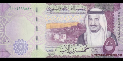 Arabie Saoudite - p37 - 5 Riyals - 2016 - Saudi Arabian Monetary Authority