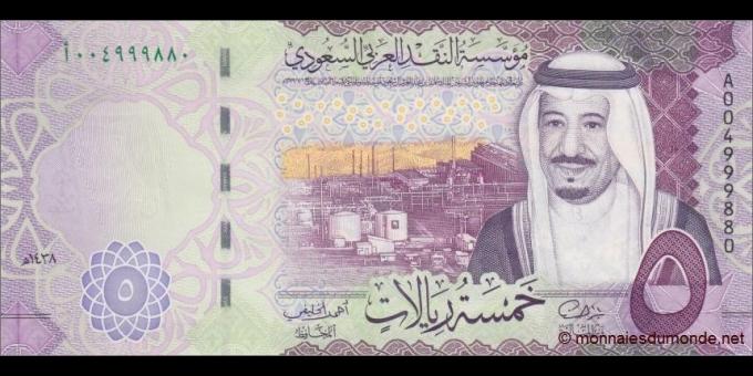 Arabie Saoudite - p37 - 5 Riyals - 2016 - Saudi Arabian Monetary Authority