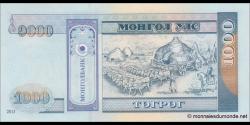 Mongolie - p67d - 1.000Tögrög - 2013 - Mongolbank