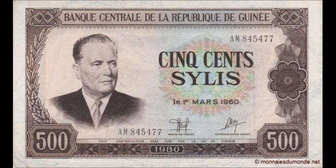 Guinée-p27