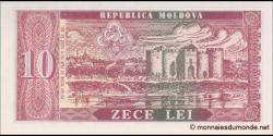 Moldavie - p07 - 10 Lei - 1992 - Banca Naţională a Moldovei