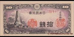 Japon-p053