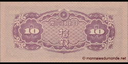 Japon - p053 - 10 Sen - ND (1944) - Nippon Ginko Ken / Bank of Japan