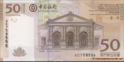 Macao-p110b