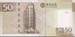 Macao - p110b - 50 Patacas - 01.07.2013 - Banco da China