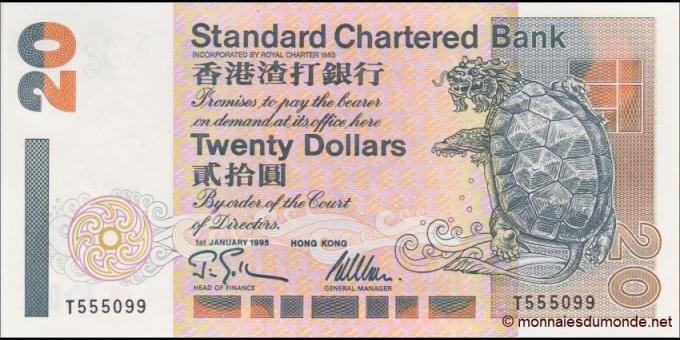 Hongkong-p285b