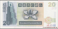 Hong Kong - p285b - 20 Dollars - 01.01.1995 - Standard Chartered Bank