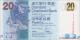 Hongkong-p297e