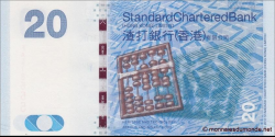 Hong Kong - p297e - 20 Dollars - 01.01.2016 - Standard Chartered Bank