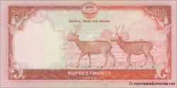 Nepal - p78 - 20Roupies - 2016 - Nepal Rastra Bank