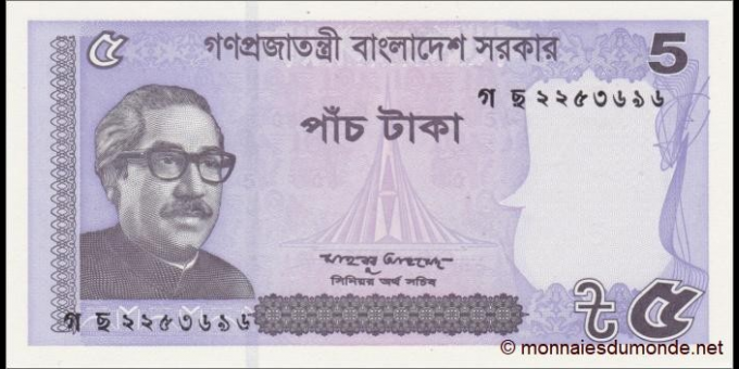 Bangladesh - p64Aa - 5 Taka - 2016