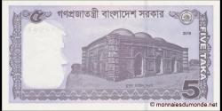 Bangladesh - p64Aa - 5 Taka - 2016 - Bangladesh Bank
