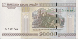 Bielorussie - p31b - 20.000 Roubles - 2000 - Natsiyanal'ny Bank Respubliki Belarus'