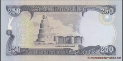 Iraq - p97 - 250 Dinars - 2013 - Central Bank of Iraq