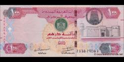Emiras Arabes Unis-p30f