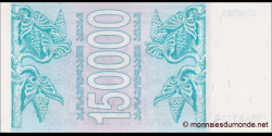Georgie - p49 - 150.000 Kuponi - 1994 - Georgian National Bank
