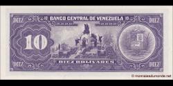 Venezuela - p61b - 10 Bolívares - 31.05.1990 - Banco Central de Venezuela