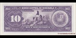 Venezuela - p61c - 10 Bolívares - 08.12.1992 - Banco Central de Venezuela