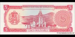 Venezuela - p70b - 5 Bolívares - 21.09.1989 - Banco Central de Venezuela