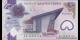 Papouasie-Nouvelle-Guinée - p51 - 5 Kina - 2016 - Bank of Papua New Guinea