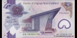 Papouasie-Nouvelle-Guinée - p51 - 5 Kina - 2016 - Bank of Papua New Guinea