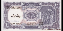 Egypte - p183h - 10 Piastres - ND (5/1980 - 1/1982) - Arab Republic of Egypt