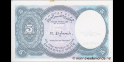 Egypte - p188 - 5 Piastres - L. 1940 (1998-1999) - Arab Republic of Egypt