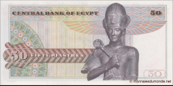 Egypte - p43c - 50 piastres - 1978 - Central Bank of Egypt