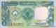 Soudan - p32 - 1 Pound - 1985 - Bank of Sudan