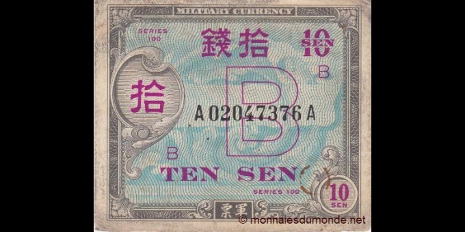 Japon - pM63 - 10 sen - ND (1945) - Allied Military Command