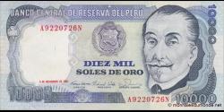 Pérou - p124 - 10.000 Soles de oro - 05.11.1981 - Banco Central de Reserva del Perú